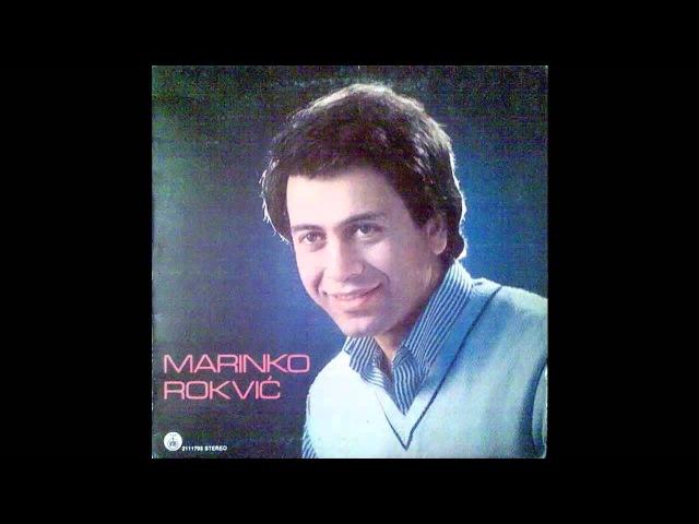 Marinko Rokvic - Pisem pismo a nemam adresu - (Audio 1983) HD