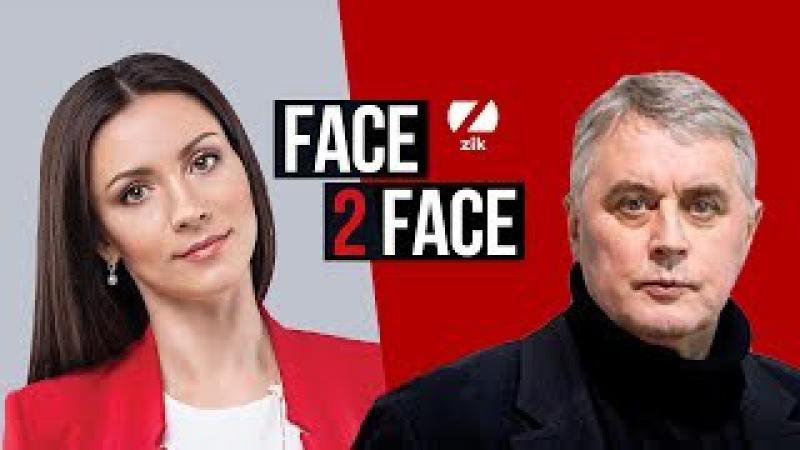 FACE 2 FACE з Тетяною Даниленко Лесь Подерв'янський художник драматург письменник