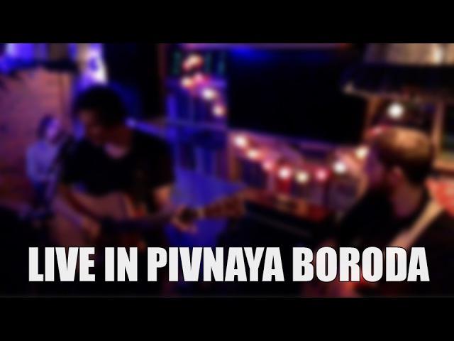 Steven Blossom - Live in Pivnaya Boroda 11.02.17