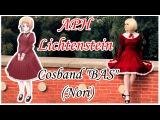 Axis Powers Hetalia COSPLAY (Lichtenstein) - Cosband