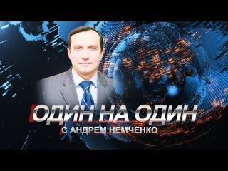 Андрей Немченко – депутат горсовета от «Силы людей»