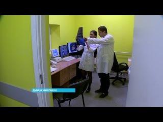 До конца года 150 врачей получат по миллиону рублей в рамках программы «Земский доктор»