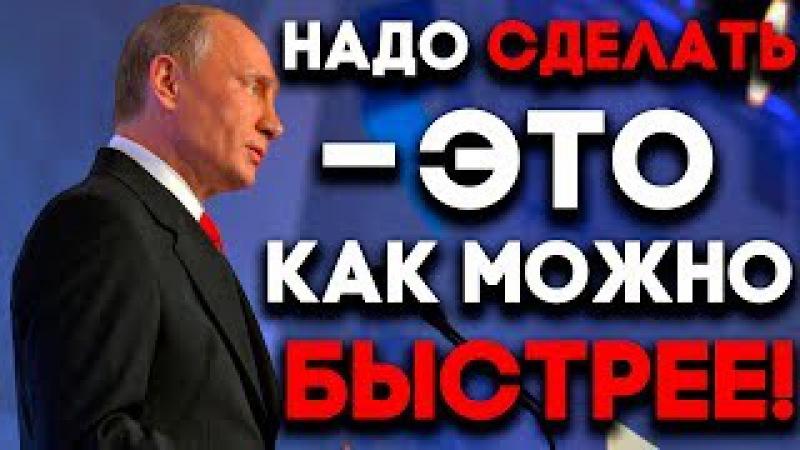 РОССИЯ скоро ОТКАЖЕТСЯ ОТ ДОЛЛАРА!