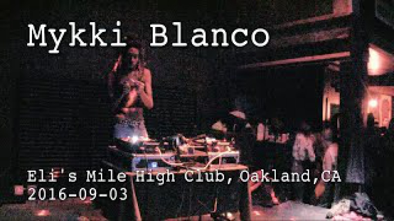 Mykki Blanco (COMPLETE SHOW) 2016-09-03 at Eli's Mile High Club, Oakland, CA