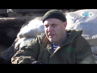 Захарченко: Донбасс всегда приходит за своим