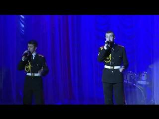 Вице-сержант А.МАКАРЕВИЧ и кадет Е.СТЕПЫКИН - Плача белая бяроза