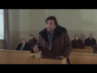 Мимино - в суде