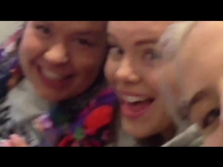 Ulrikke' ig story with girls   skamfamily