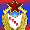 ЖФК ЦСКА Москва