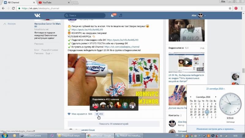 23.09.16_ выбираем кто выиграл зверушек-лизунов из видео про Лизуна из зубной пасты!