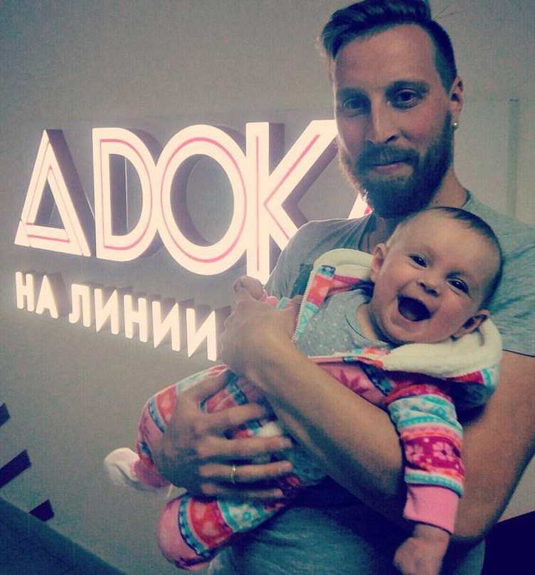 Дмитрий Аверкин | Москва