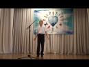 Лемехов Михаил. Всероссийский конкурс Сияние талантов.Театр