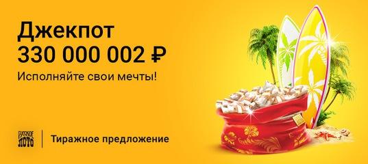 бесплатно эльдорадо казино-15