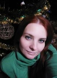 Ольга Пефтеева