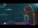 Jonas Blue feat. JP Cooper - Perfect Strangers|Джонас Блю - Совершенно Чужие Люди (Теперь Понятно|Муз-ТВ) с переводом