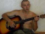 Парень поет Класс! Дворовые, армейские песни под гитару - Одуванчики десантники.