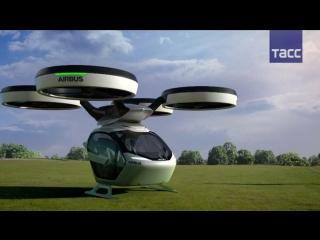 Airbus представила концепт летающего автомобиля