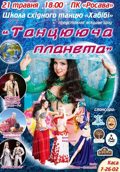 Екатерина Ягияева