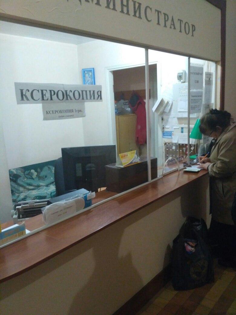 Северодонецк дом престарелых пансионат для пожилых истринский район