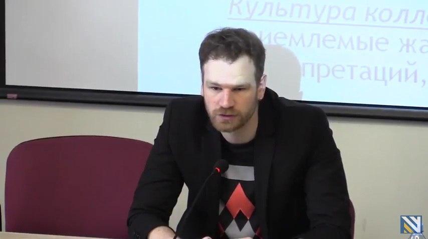 Социолог Григорий Юдин. Прошлое для будущего России