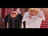В новом трейлере «Гадкого я 3» показали брата-близнеца Грю