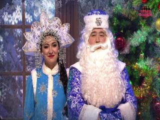 """Новогодняя песня от шоу """"Четыре татарина"""""""