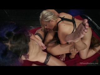 Jessica Fox, Kelli Lox, Angel Allwood - TSPussyHunters https://vk.com/trans.trap.footfetish