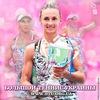 Большой теннис Украины - BTU.org.ua