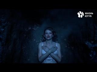 ЖЮ-перевод: 7 пасхалок из клипа Тейлор Свифт Look What You Made Me Do
