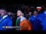 UFC 205 - Eddie Alvarez vs. Conor McGregor.12.11.2016