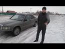 Тест Драйв Mercedes-Benz 190E W201 1.8 109HP 1991