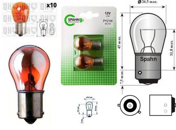 Лампа накаливания, фонарь указателя поворота; Лампа накаливания, фонарь указателя поворота для AUDI CABRIOLET (8G7, B4)