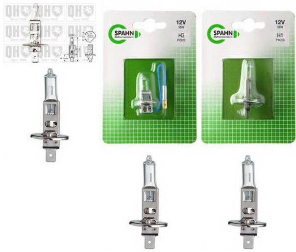 Лампа накаливания, фара дальнего света; Лампа накаливания, основная фара; Лампа накаливания, противотуманная фара; Лампа накаливания, фара дальнего света; Лампа накаливания, противотуманная фара для AUDI CABRIOLET (8G7, B4)