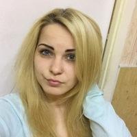 Анастасия Горланова