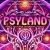 ˙·٠•●๑۩ PSYLAND 2017 ۩๑●•٠·˙ Остров Души