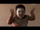 Ребенок курит 40 сигарет в день Моя Ужасная История (Контакты)