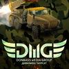 "Donbass Media Group Горловка (Дивизион ""Корса"")"