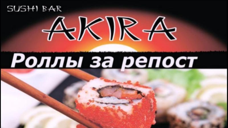 Поздравление суши бара