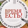 ДОСТАВКА БИЗНЕС ЛАНЧЕЙ по г.Севастополю
