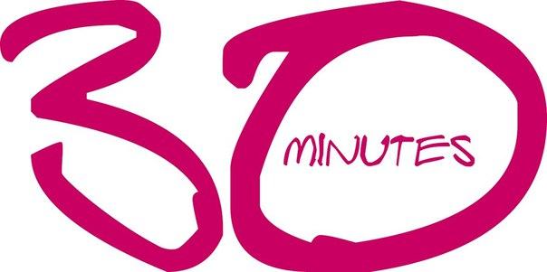 30 минут в день, которые изменят вашу жизнь!Самая большая причина не
