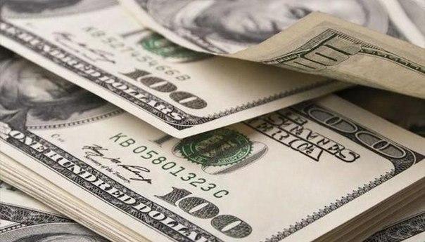 9 правил обращения с деньгами:Правило № 1. Цени себя.Стремись все в