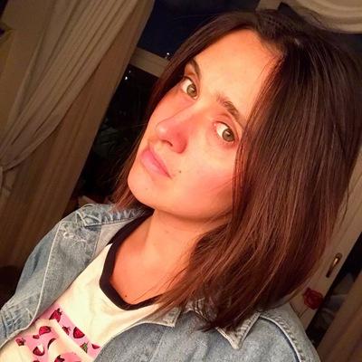 София Проскурякова