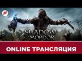 Middle-earth: Shadow of Mordor и Мария agr0n0m
