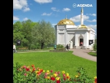 Царкое село. Путешествия по России