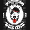 Barbershop  Конура  Северодвинск