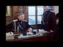«Берега» (1977-1978) - драма, реж. Гизо Габескирия, Гига Лордкипанидзе