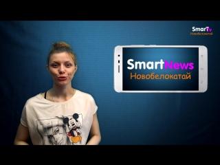 Новобелокатай. Новости 27.02.2017г. #Новобелокатай