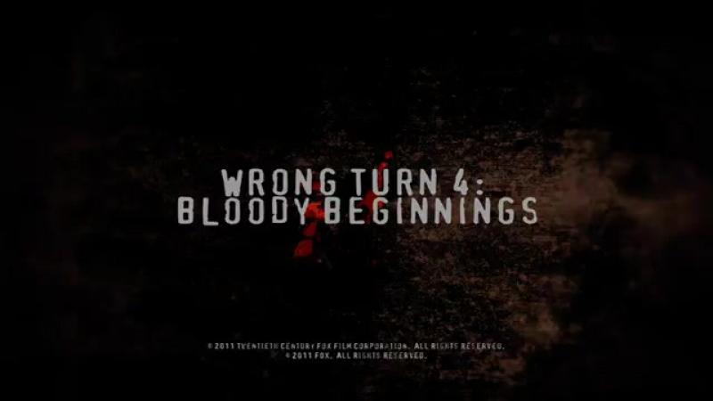 Поворот Не Туда 4: Кровавое Начало — Оригинальный трейлер (2011)