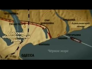 Док. фильм Жажда осажденная Одесса 1941-1944