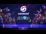 Прямая трансляция THE HEROES OF THE STORM GLOBAL CHAMPIONSHIP от Gamanoid 20.01.17